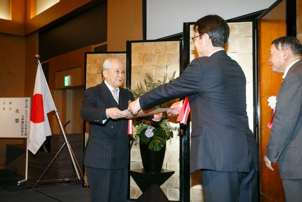 ものづくり日本大賞 九州地区 表彰式 富士エネルギー株式会社 亘 元明